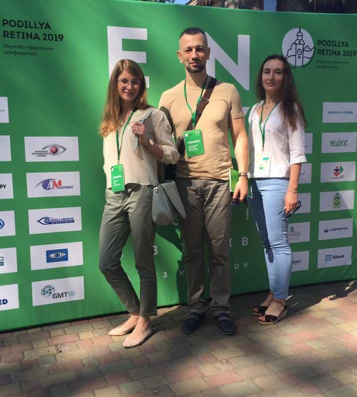 Научно-практическая конференция «PODILLYA RETINA 2019»