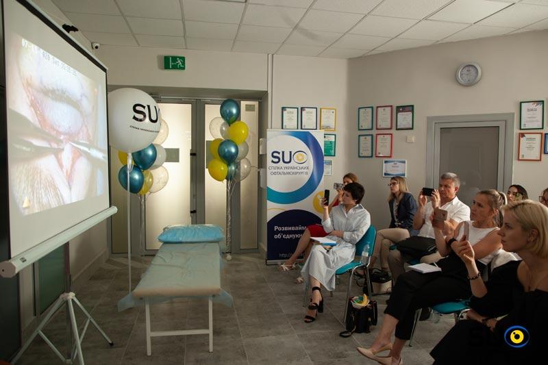 SUO - спілка українських офтальмологів